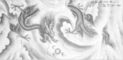 sun-eating-dragon